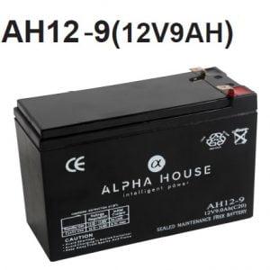 12v 9ah battery