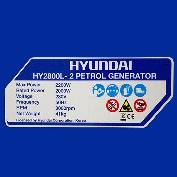 HY2800L-2 Petrol Hyundai generator